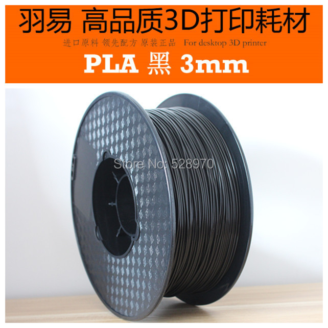 Black color 3d printer filament 3mm high quality PLA filamento impresora extruder pla 1kg/spool for ultimaker/RepRap/kossel,etc ppyy new 2pcs high quality 3mm white pva dissolvable 3d printer filament 60m 0 5kg 1 1lbs 30 60mm s include spool and leathe