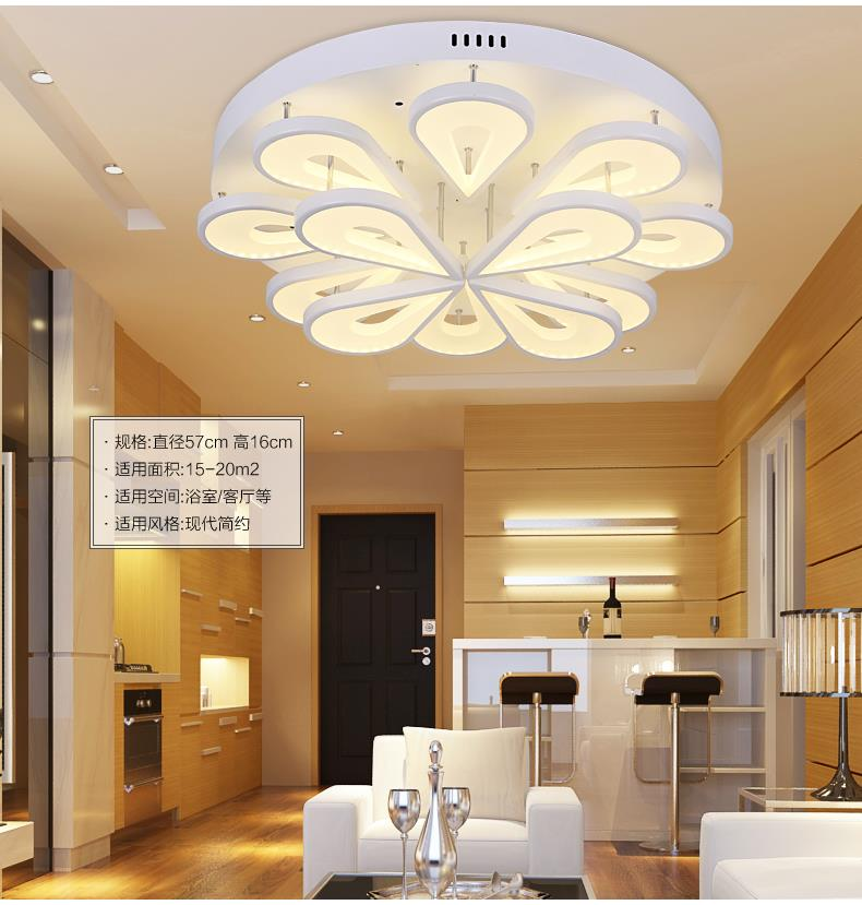Led ceiling lamp creative modern simple living room bedroom study room lighting