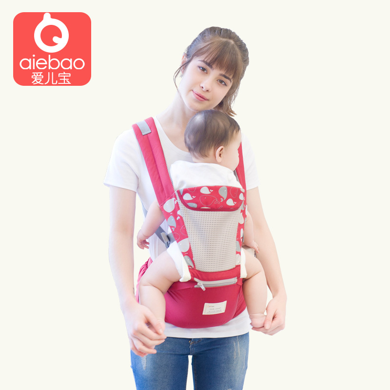 AIEBAO Baby Backpack Sling Wrap Hipseat-Belt Bebe-Kangaroo Infant Breathable Kid High-Quality