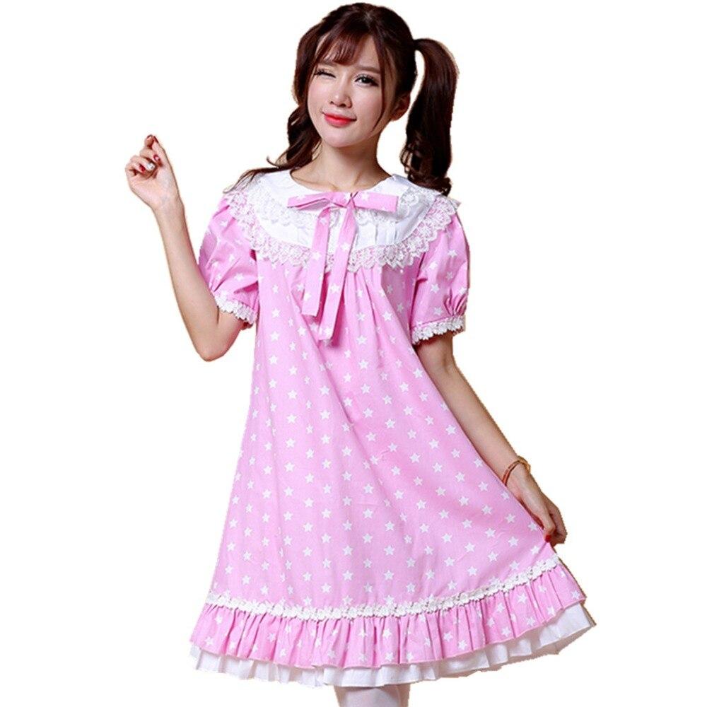Shanghai Story Women Alice Lolita Angel Pink Cotton Princess Female Dress Lace Sweet Lolita Party Dress for Women