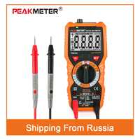 PEAKMETER 6000 counts HFE Digital Multimeter with True RMS AC/DC Voltage Resistance Capacitance Frequency Temperature NCV PM18C