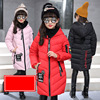 Children Outerwear Winter Jackets Coats For Girls Fashion Down Jacket For Girl Long Zipper Thickened Coat