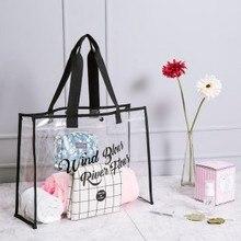 Fashion PVC portable clothing stylish transparent beach bag, travel storage bag 47.5*13*15cm