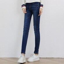 От имени весной 2016 студенток только джинсы талии тонкий стрейч карандаш брюки брюки девять