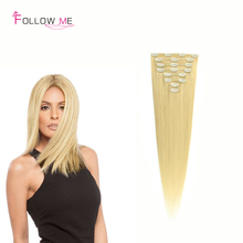 Brazilian clip in human hair extensions unprocessed virgin human hair clip ins human hair clip in extensions 200g