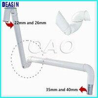 Dental mounting Arm Lamp Arm Dental Chair Unit Oral Light Arm All Aluminuml For Dental Post Dental Chair Accessories