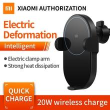 Xiaomi mi 20 Вт беспроводное автомобильное зарядное устройство WCJ02ZM 2.5D стекло Электрическое Авто Pinch кольцо Горит Зарядка для Xiao mi смартфон