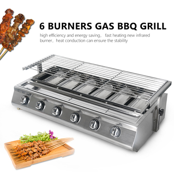6 Burners BBQ Grill LPG Gas Smokeless Glass Shield Stainless Steel  For Outdoor Picnic Barbecue Adjustable Height