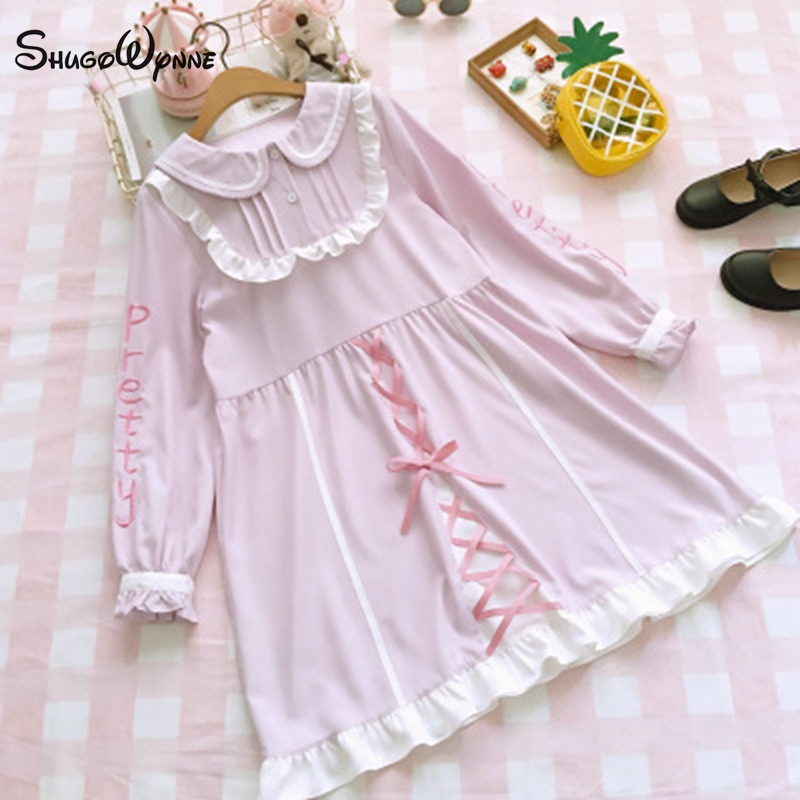 7d5c96f046a44 🛒[qmn8n] Summer Student Small Fresh Cute Strap Dress Female Cute ...