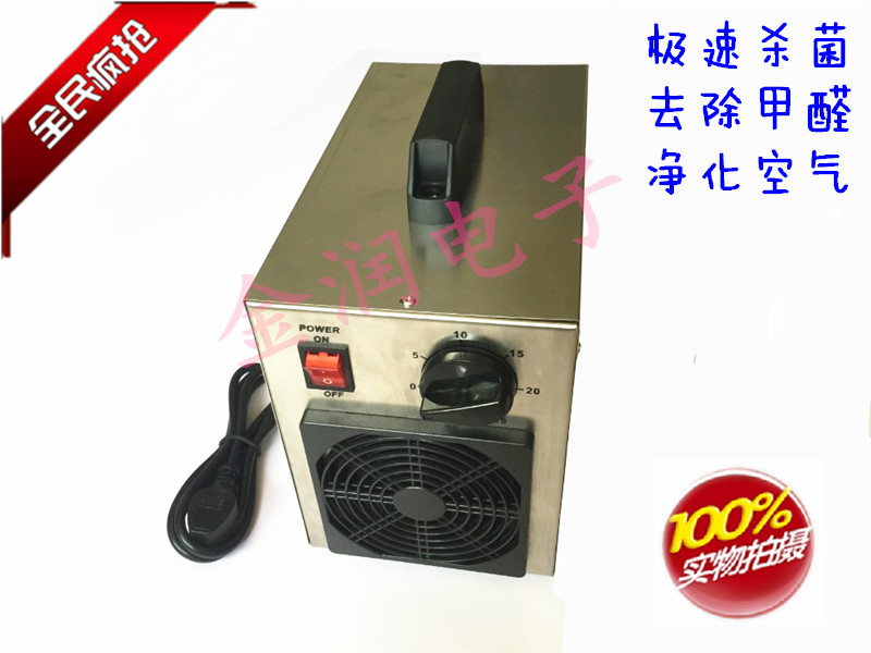 DHL shipping Ozone machine home medical 7g Ozone generator футболка мужская adidas freelift ak цвет зеленый bk6105 размер xxl 60 62