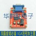 Envío gratis VGA LCD LCD reparación esencial herramienta de prueba para la prueba de la fuente de señal VGA signal generator