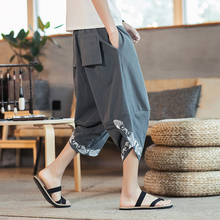 Chinese Style Calf-Length Pants Fish Embroidery Mens Elastic Waist Large Size Black Gray Red