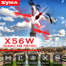 Original SYMA X56W RC Helicopter 2.4G 4CH 6-Axis Remote Control Quadcopter Drone with HD Camera Long Flying Time Model Gift Toy