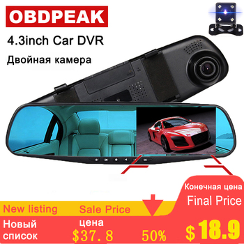 4.3 Inch Car Dvr Rearview Mirror Full HD 1080P Auto Recorder Night Vision G-Sensor Dual Lens Dash Cam Registratory Camcorder image