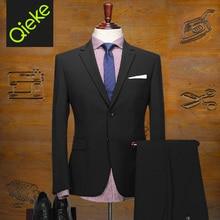 Brand Clothing 2017 Latest Fashion men formal wedding suits Black Tuxedo men dress suits suit coat+pant slim fit boy prom suits