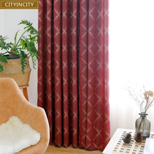 CITYINCITY Jacquard curtains for living room Russia classical kitchen curtain For bedroom Window ready made Curtain Customized