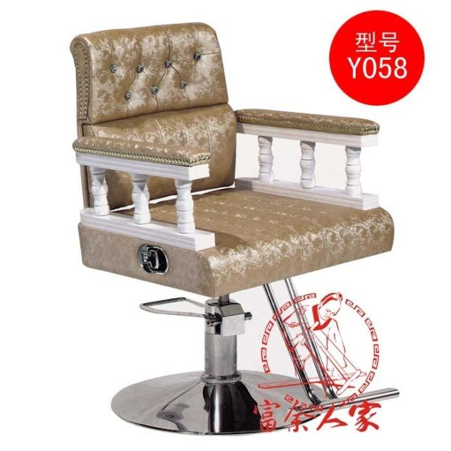 Salon Chairs For Sale Dining Room Chair Seat Covers Uk Can Lift European Beauty Haircut Stool Issue Pour New Hydraulic Shaving