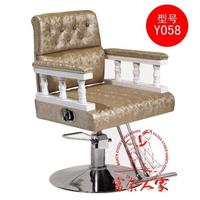 Can lift European beauty salon haircut stool issue pour new chair sale hydraulic shaving