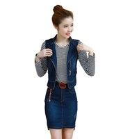 Denim Jacket Skirt Suit 2019 Spring Fashion Elegant Casual 2 Piece Set Women Zipper Jeans Coat And Mini Slim Denim Skirts Suits