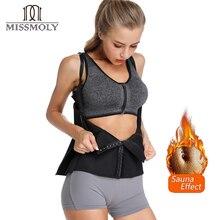 Adjustable Strap Waist Trainer Vest Corset Women METAL Zipper With 3Hooks Body Shaper Cincher Tummy Control