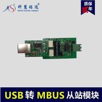 MBUS M BUS Meter BUS To USB Slave Module