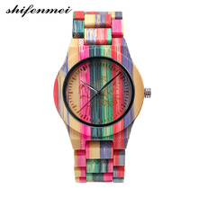 Shifenmei S5536 קוורץ עץ נשים שעון מקרית יוקרה אופנה מותג אישה שעונים צבעוני במבוק חומר relogio masculino