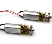 GM1547-050 Geared Motors with Cable DC High Torque Motor Full Metal Miniature Car WiFi