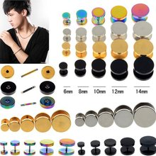 A Pair of 2Pcs Mens Barbell Punk Gothic 6-14mm Stainless Steel Ear Studs Fake Plug Stretcher Cheater Earring Jewelry