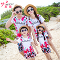 2017 Family Set Clothes For Mother -Daughter /Father-Son Summer Cartoon Clothing Sets Summer Suit Family Clothes Seaside Holiday