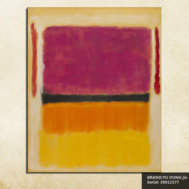 Mark Rothko Νεκρή φύση Κλασικό πετρέλαιο - Διακόσμηση σπιτιού - Φωτογραφία 1