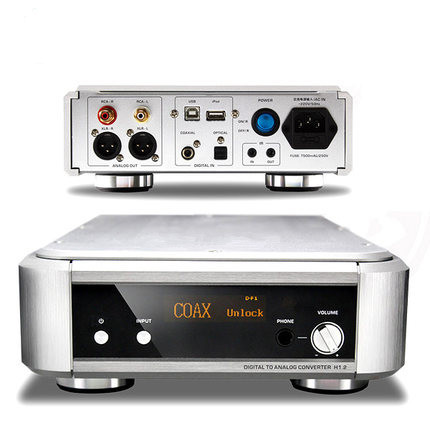R-058 Shanling H1.2 ES9016+XMOS 32bit/384KHz DSD 2.8M/5.6M Earphone Amplifier Coaxial Optical iPOD USB DAC XLR output 110V/220V