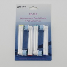 Высокое качество 4 шт = упаковка Замена Precision Clean Электрический Зубная щётка головок EB-17D Fit For B Oral электрической Зубная щётка