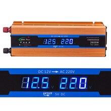 Автомобильный инвертор 2600 Вт DC 12 В в AC 220 В инвертор питания зарядное устройство конвертер прочный и прочный Автомобильный источник питания переключатель CY901-CN