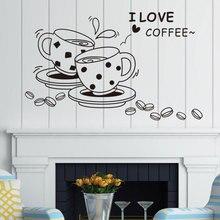 레스토랑 커피 숍 비닐 스티커 주방 레스토랑 홈 데코 벽 스티커는 슬로건 cf27을 사용자 정의 할 수 있습니다