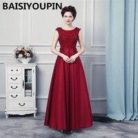 Evening Dresses From Dubai Vestidos Longos Para Casamentos 2017 Burgundy Satin Long Prom Dress Cheap