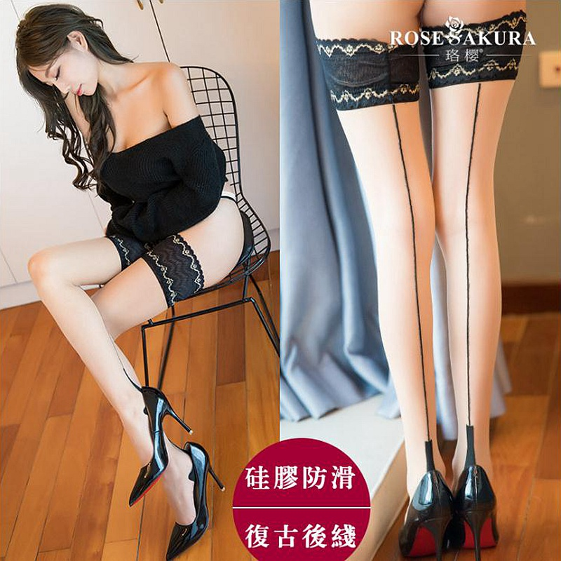 Womens Vintage Cuban Heel Silicone Stay Up Back Seamed  Lace Stockings ,knee High Sex Long Stockings Striped