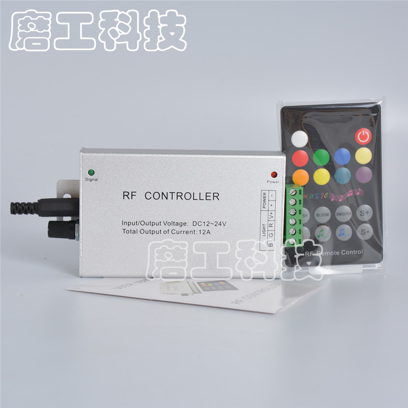 Mokungit 5pcs Aluminum Sound Sensor RF 18 Key Music Controller (6A) For 5050 3528 LED Strip Light Module & 24 Remote remote controller signal booster module diy module in built non destructive installation for futaba 14sg jr xg6 rc drone f18732