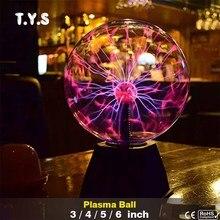 NEW Novelty Magic Crystal Plasma Ball