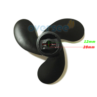 Aftermarket 309 64107 0 Aluminium Propeller For Nissan Tohatsu 2 5HP 3 5HP Outboard Engine