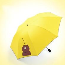 New Sun Umbrella Folding Protection UV Men and Women Cute Cartoon Rabbit Bear Pink Yellow
