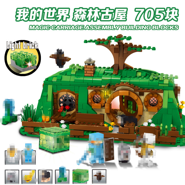 Light version of my world Minecraft legos fantasy building blocks Compatible with Legoingly 79003 Model Kids Toys For ChildrenLight version of my world Minecraft legos fantasy building blocks Compatible with Legoingly 79003 Model Kids Toys For Children