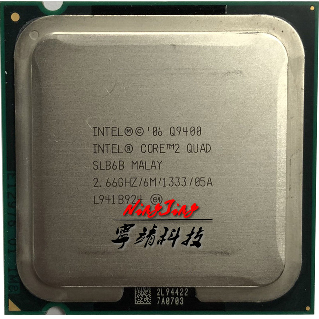 Intel Core 2 Quad Q9400 2,6 ГГц Quad-Core Процессор 6 м 95 Вт LGA 775