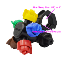 1/2 Inch and 1 Inch Agriculture multi head sprayer with clamp,5 heads agricultural spray nozzle for boom sprayer,flat fan nozzle