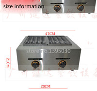 1PC FY 56.R GAS Type 2 Plate For Meat Ball Former Octopus Cluster Fish Ball Takoyaki Maker