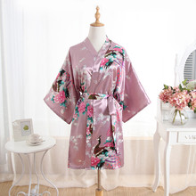 BZEL Women Silk Satin Short Robes Wedding Bride Bridesmaid R