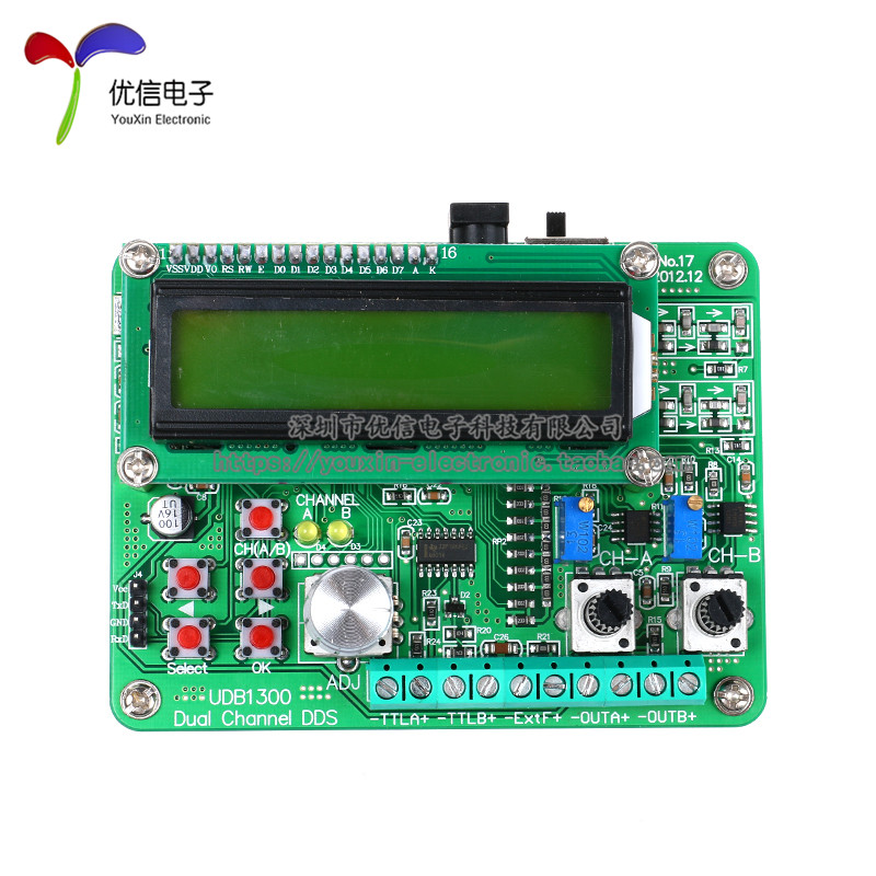 ФОТО UDB1308S 8MHz with frequency sweep function two channel DDS Function Signal Generator Source With 60MHz Frequency Counter DDS