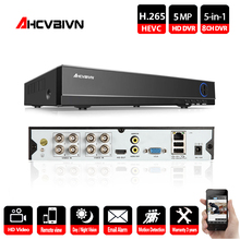 H.265 Face Detection Capture AHD TVI CVI CVBS IP 5 in 1 5MP 4CH 8CH CCTV Video Recorder DVR NVR for CCTV Security System цена