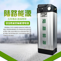 Высокое качество 48 В 30AH литий ионная перезаряжаемая заряжаемая батарея 5C INR 18650 для электрических велосипедов (90 км), 48 В power bank