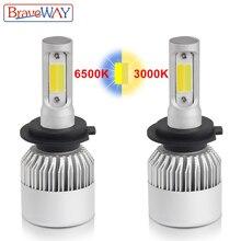 BraveWay H4 Led световая фара двойной Цвета H7 H4 H1 H8 H11 H13 9005 9006 HB4 автомобиль свет H7 автомобиля светодиодная лампа H3 противотуманных фар