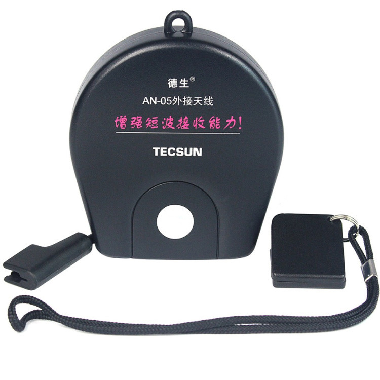 Tecsun antenne an-05/an-03l pour tecsun radio récepteur antenne tecsun pl-660 pl-380 pl-310et